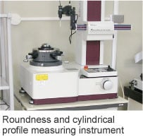 Roundness and cylindrical profile measuring instrument